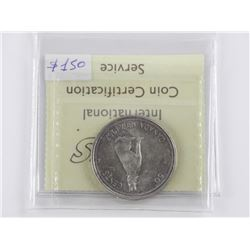 1867-1967 Canada Silver 50 Cent. ICCS. MS65. (SER)
