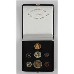 Estate '1867-1967' Silver and Gold Mint Coin Set,