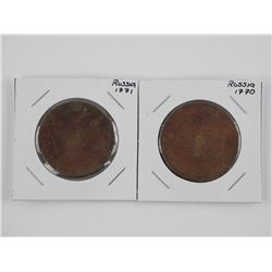 2x Russian 5 Kopeks 'Catherine the Great' 1770 and