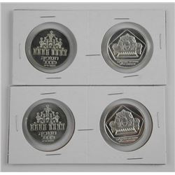 Lot (4) Silver Coins of 'Israel'