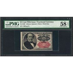 1874 25 Cent Fifth Issue Fractional Currency Note PMG Choice About Uncirculated