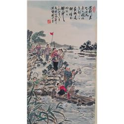 GUAN SHANYUE Chinese 1912-2000 Watercolor Scroll