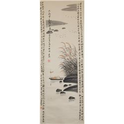 KUANG YAMING Chinese 1906-1996 Watercolor Scroll