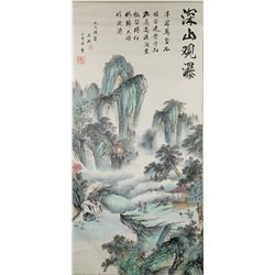 MU TONG Chinese 1931 Landscape and Calligraphy