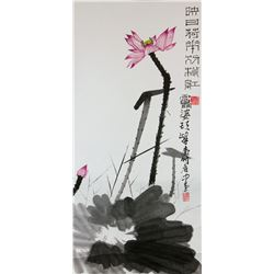 PAN TIANSHOU Chinese 1897-1971 Watercolor Lotus