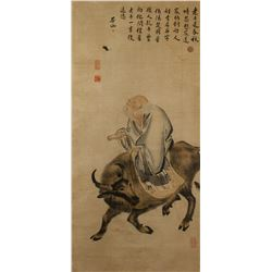 ZHANG LU (after) Chinese 1464-1538 WC Scroll