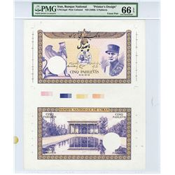 Banque National de L'Iran, 1939, Unlisted Printer's Design for 5 Pahlevis