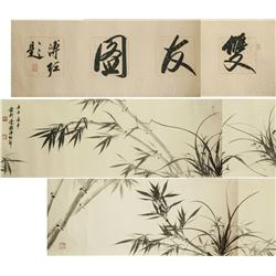 PU ZUO Chinese 1918-2001 Ink Bamboo & Orchid