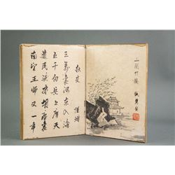 QIAN HUIAN Chinese 1833-1911 Ink on Paper Booklet