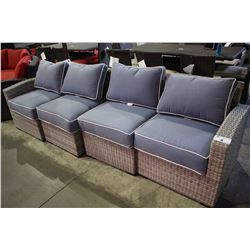 FOUR PIECE LIGHT GREY PATIO SECTIONAL WITH LIGHT BLUE CUSHIONS