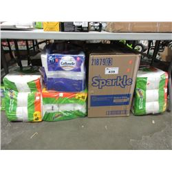 LARGE LOT OF ASSORTED PAPER TOWEL