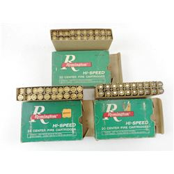 REMINGTON 6MM REM AMMO & BRASS