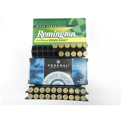 ASSORTED 243 WINCHESTER AMMO