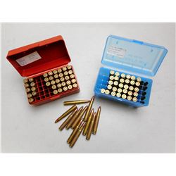 ASSORTED RIFLE AMMO/RELOADS