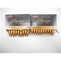 PMC BRONZE 308 WIN AMMO