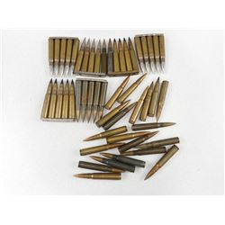 ASSORTED GERMAN 8MM AMMO