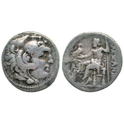 ANCIENT GREEK.  Silver.  Kingdom of Macedon, in the name of Alexander the Great, 4th Century BC, AR