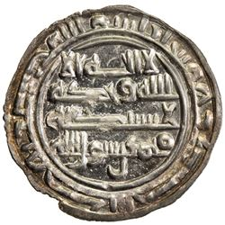 RASSID: al-Mahdi (the Fatimid caliph), 911-913, AR sudaysi (0.46g), Tukhla', ND. AU