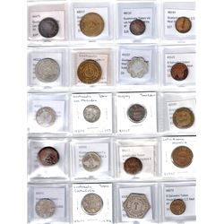 CENTRAL AMERICA: LOT of 27 tokens