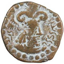KUSHANO-SASANIAN: Peroz III, after 350, AE unit (1.61g). F