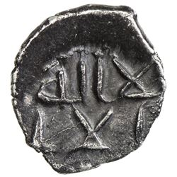 GOVERNORS OF SIND: 'Amr b. Muhammad, ca. 740-744, AR damma (0.36g), NM, ND. VF