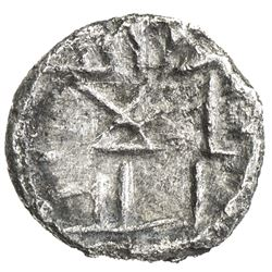 GOVERNORS OF SIND: 'Amr b. Muhammad, ca. 740-744, AR damma (0.38g), NM, ND. F-VF