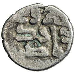 GOVERNORS OF SIND: Da'ud b. Yazid al-Muhallabi, ca. 800-820, AR damma (0.50g), NM, ND. F