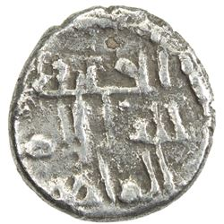 GOVERNORS OF SIND: Yahya, ca. 830+-, AR damma (0.56g), NM, ND. VF