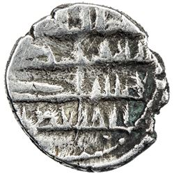 GOVERNORS OF SIND: al-Barmaki, ca. 833-842, AR damma (0.43g), NM, ND. VF