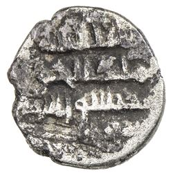 GOVERNORS OF SIND: Musa al-Barmaki, ca. 831-836, AR damma (0.49g), NM, ND. VG