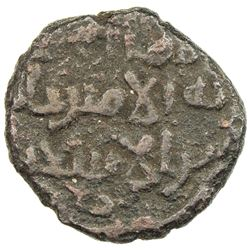 GOVERNORS OF SIND: Jabir b. al-Ash'ath, early 9th century, AE fals (1.93g), NM, ND. F-VF