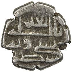 HABBARIDS OF SIND: 'Isa, 10th century, AR damma (0.57g), ND. VF