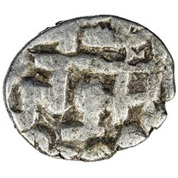 AMIRS OF MULTAN: Munabbih, fl. 312, AR damma (0.47g), NM, ND. VF
