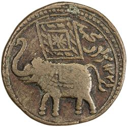MYSORE: Tipu Sultan, 1782-1799, AE double paisa (22.08g), Patan, AM1221, mount removed, F