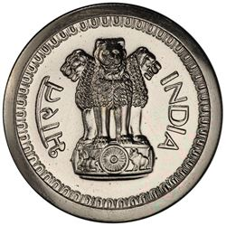 INDIA: Republic, 25 naye paise, 1959(b). PCGS PF64