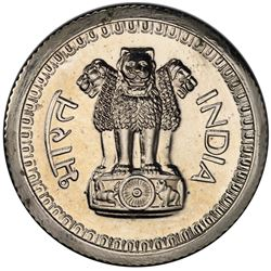 INDIA: Republic, 25 naye paise, 1960(b). PCGS PF65