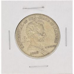 1918 Lincoln Commemorative Half Dollar Coin
