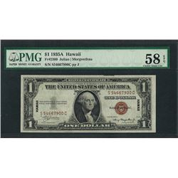 1935A $1 Hawaii Silver Certificate WWII Emergency Note PMG Choice About Unc. 58E