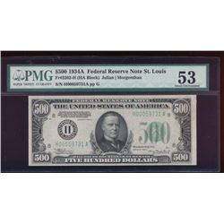 1934A $500 St Louis Federal Reserve Note PMG 53