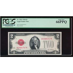 1928 $2 Legal Tender Note PCGS 66PPQ