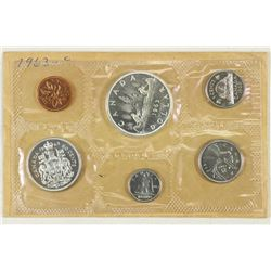 1963 CANADA SILVER (PF LIKE) SET WITH ENVELOPE