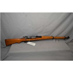 Schmidt Rubin Model K31 7.5 x 55 Swedish Mauser Cal Mag Fed Straight Pull Bolt Action Full Wood Mili