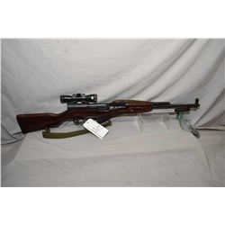 Simonov Model SKS  7.62 x 39 Cal Semi Auto Rifle w/ 20  bbl [ blued finish, barrel sights, also fitt
