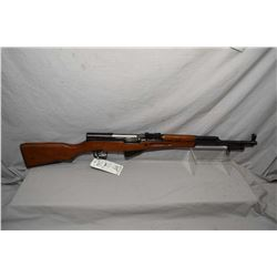 "Norinco Model SKS Type 56 7.62 x 39 Cal Full Wood Military Rifle w/ 20"" bbl [ blued finish, barrel s"