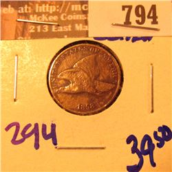 1858 Large Letters Flying Eagle Penny