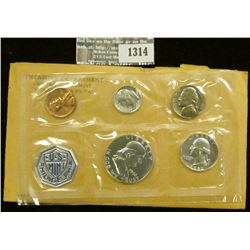 1314 _ 1962 U.S. Proof Set in original flat pack and cellophane as issued. (5 pcs.).