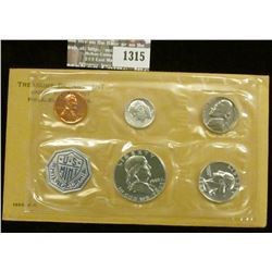 1315 _ 1963 U.S. Proof Set in original flat pack and cellophane as issued. (5 pcs.).