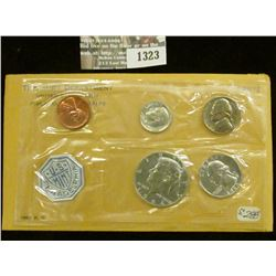 1323 _ 1964 U.S. Proof Set in original flat pack and cellophane as issued. (5 pcs.).