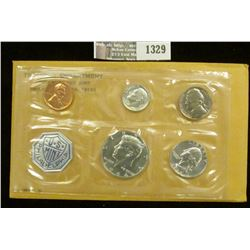 1329 _ 1964 U.S. Proof Set in original flat pack and cellophane as issued. (5 pcs.).