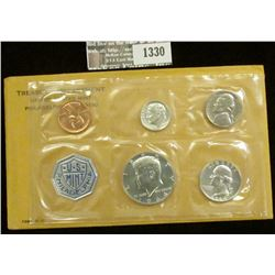 1330 _ 1964 U.S. Proof Set in original flat pack and cellophane as issued. (5 pcs.).